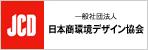 社団法人日本商環境設計家協会